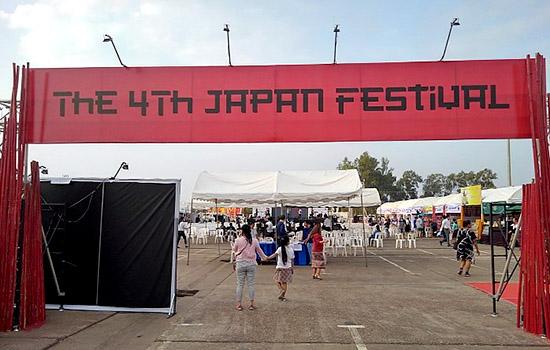 第3回日本物産展 in ラオスフェスティバル2018-1